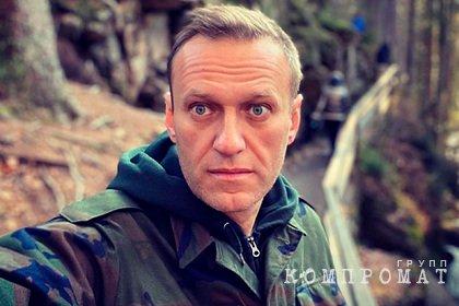 ФСИН назвала обычной практикой процесс по замене срока Навальному