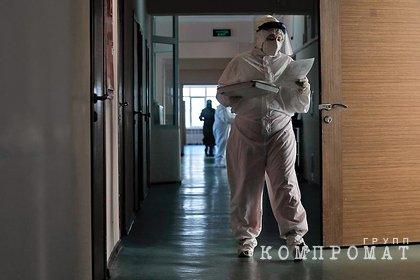Путин назвал непредсказуемой ситуацию с новыми штаммами коронавируса