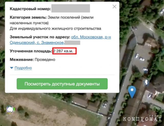 Площадь участка в Знаменском на кадастровой карте