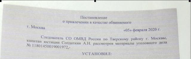 Замминистра МВД Игорь Зубов и набитый налом самолет