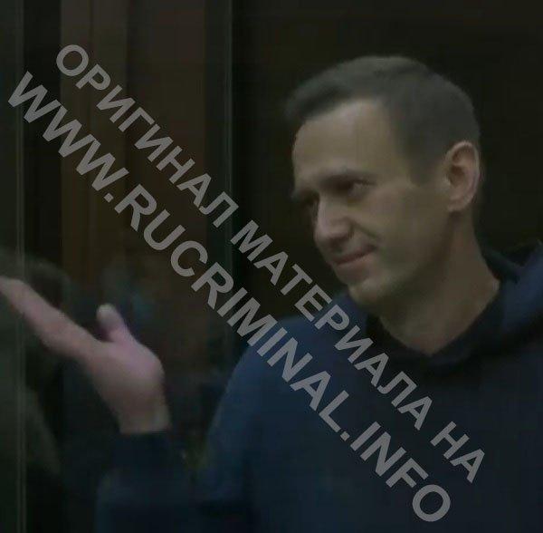 Испытание «Тишиной» для Алексея Навального