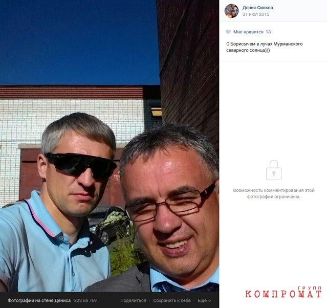Денис Сивков и Вадим Зинатулин