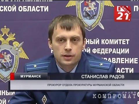 Станислав Радов