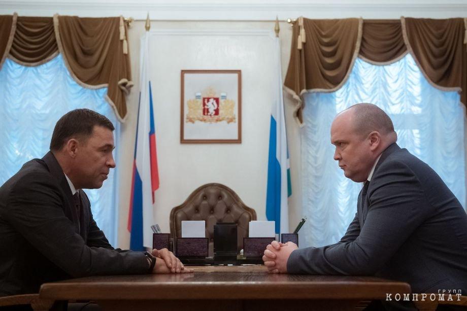 Куйвашев прикрывает Чемезова перед начальником УФСБ Зиновьевым?