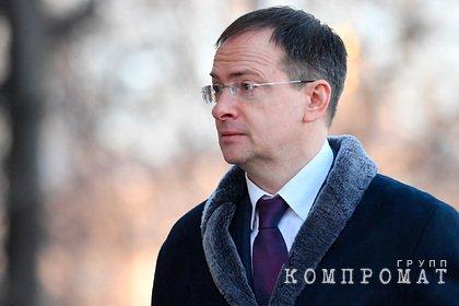 Мединский предложил учить российских школьников по учебникам своей редакции