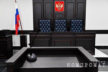 Председатель Симоновского суда Москвы подал в отставку