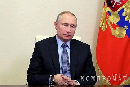 Путин выразил соболезнования в связи со смертью актера Мягкова