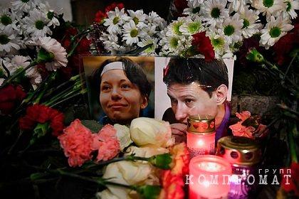 В Европе оценили дело об убийстве адвоката Маркелова и журналистки Бабуровой