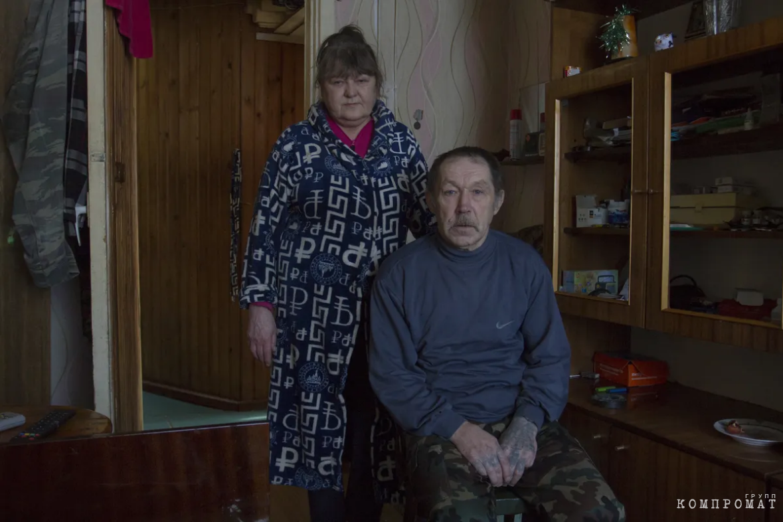 Ирина Заразнова с мужем