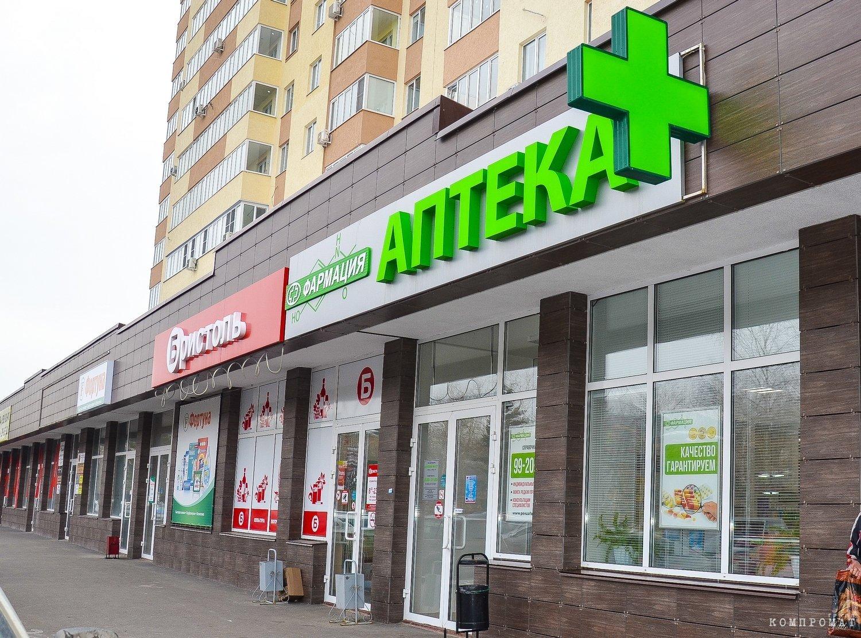 Особая фармацевтическая зона: чем губернатор Пензенской области был обязан миллиардеру Борису Шпигелю