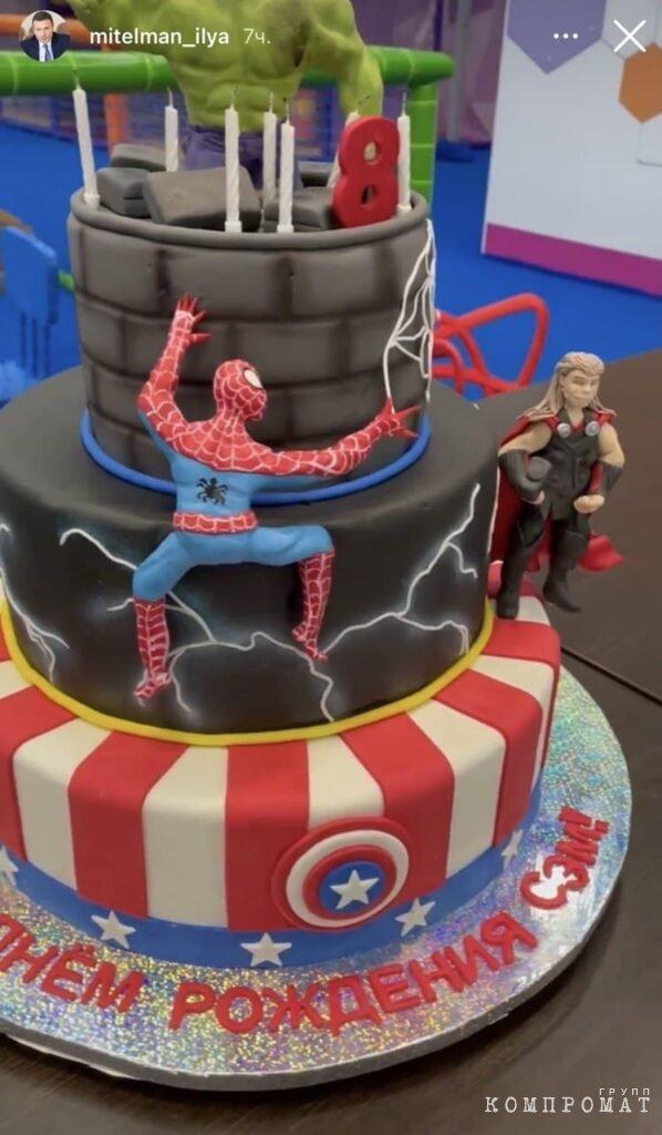 Торт на День Рождения Сэма