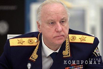 Бастрыкин рассказал о наказании за фото нацистов на сайте Бессмертного полка