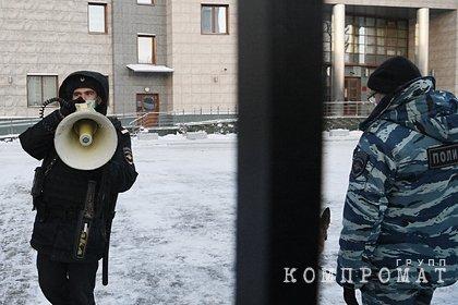 МВД сообщило о задержании 200 участников форума нежелательной организации
