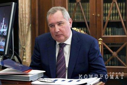 Партия Родина опровергла информацию о намерении Рогозина пойти в Госдуму