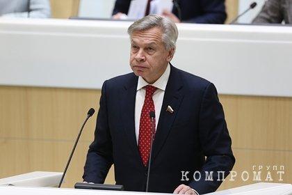 Пушков ответил на призыв властей Украины отказаться от слова Донбасс