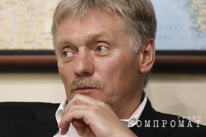 Кремль констатировал невыполнение Украиной Минских соглашений