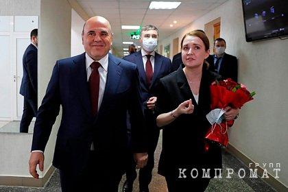 Мишустин встретился с подопечной из Лидеров России и поздравил ее с назначением