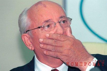 Описано поведение Горбачева в год развала СССР