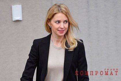 Поклонская заявила о готовности стать послом России на Украине