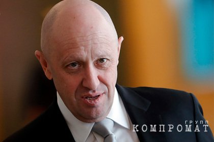 Пригожин обвинил журналиста в набрасывании говна на вентилятор
