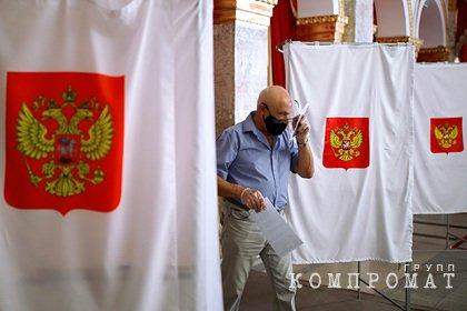 В Краснодаре открыли штаб по наблюдению за выборами