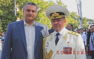 Сергей Аксенов и Олег Белавенцев (справа)