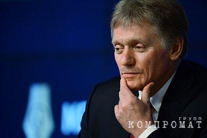 Кремль ответил на обвинения Болгарии в адрес России