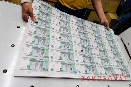 ОПГ сбыла миллиард фальшивых рублей через магазин Банк России в Hydra