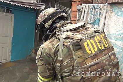 ФСБ предотвратила теракт Исламского государства в Тверской области