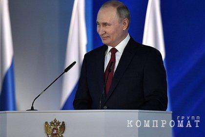 Путин объявил о расширении программы диспансеризации