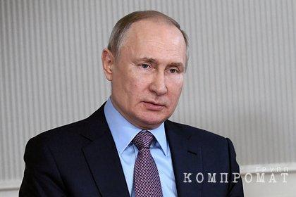 Путин примет участие в саммите по климату