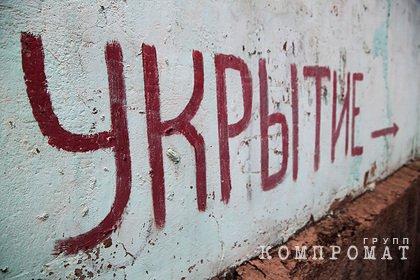 Кремль пообещал защитить россиян в Донбассе