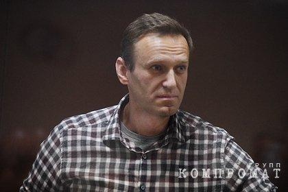 Навального перевели в медсанчасть с симптомами ОРЗ