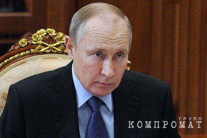 Путин ужесточил наказание за реабилитацию нацизма и оскорбление ветеранов