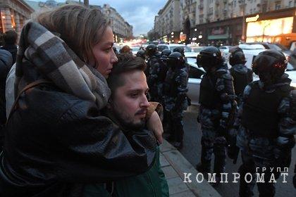 Эксперт заявил о провале акций в поддержку Навального