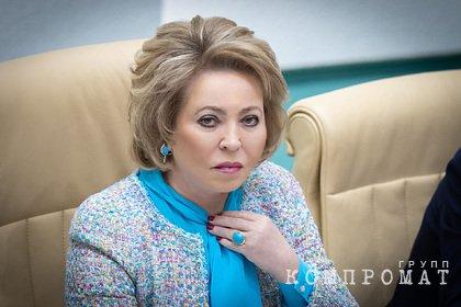 Матвиенко назвала срок снятия всех коронавирусных ограничений в России