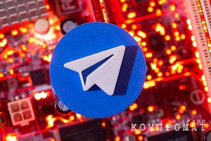 Россиян предупредили о риске мошенничества в Telegram