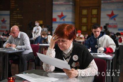 В России стартовал Диктант Победы