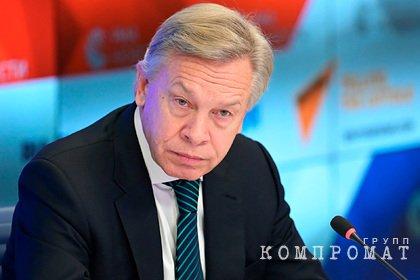 В Совфеде рассказали про использование Западом разлада между Россией и Чехией