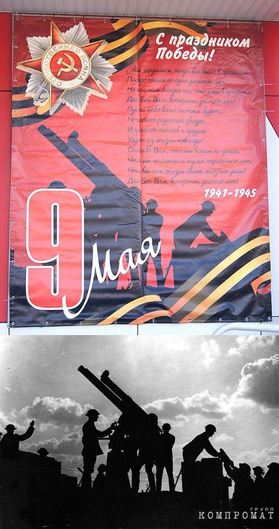На этом билборде – не советские, а английские артиллеристы