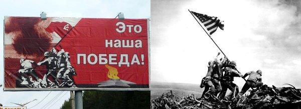 На этом – американские военные, устанавливающие флаг на Иводзиме