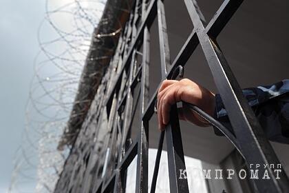 Осужденный по ошибке россиянин отсудил более 800 тысяч рублей у государства