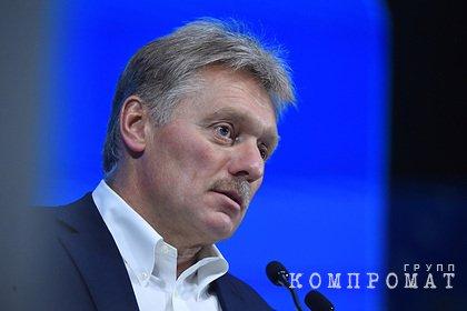 Кремль опроверг причастность России к инциденту с самолетом Ryanair