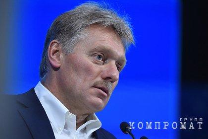 Кремль прокомментировал заявление Лукашенко по инциденту с самолетом Ryanair