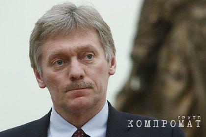 Песков ответил на вопрос о купании Путина и Лукашенко в море