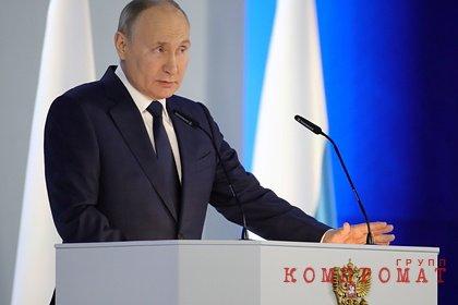 Путин заявил об осложнении ситуации в мире
