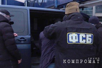 ФСБ задержала в Саратове 14 участников украинской радикальной группировки