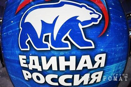 Ключи шифрования предварительного голосования Единой России разделили
