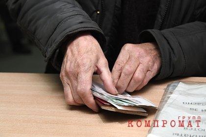 Пенсионерка отдала мошенникам 100 тысяч рублей ради ложного спасения дочери