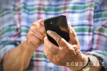 Приложения открыли личные данные более 100 миллионов пользователей смартфонов